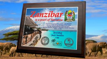 Zanzibar for the site2010