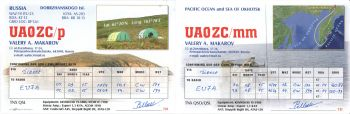 Read more: 30.11.15 1052 UTC QSL for AS-203 NEW just arrived. Thank you Valery!