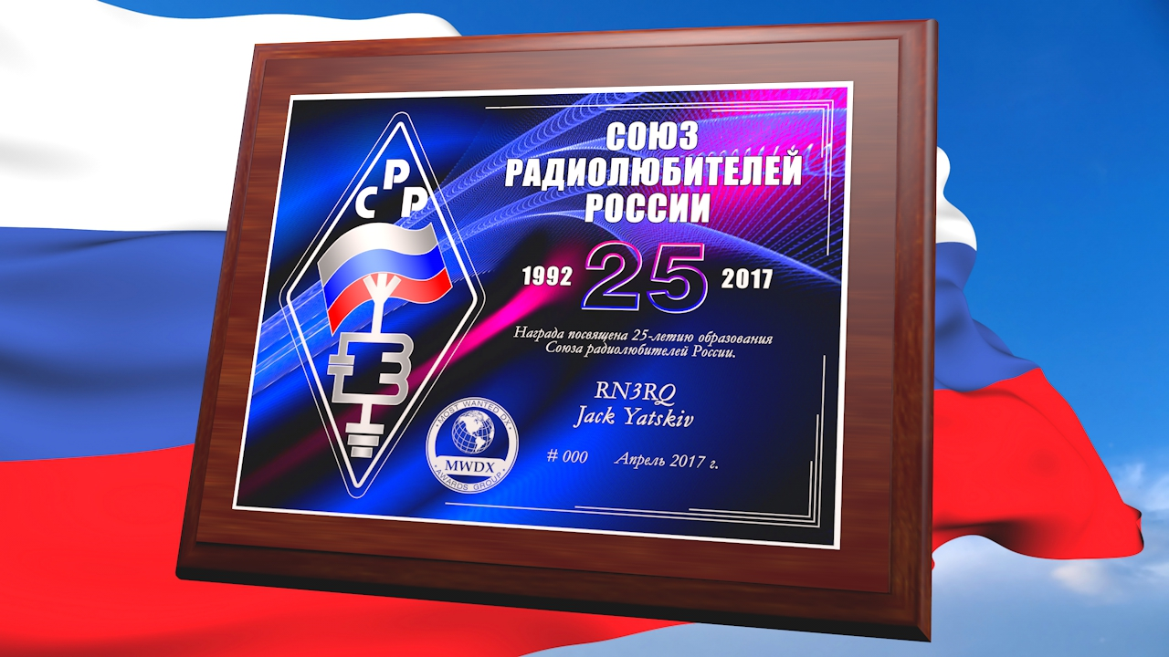 СРР 25 for the site2010